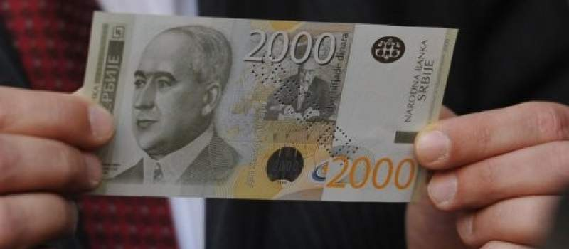 Dinar dodatno ojačao, kurs 117,7672