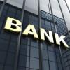 U Srbiji sve manje domaćih banaka