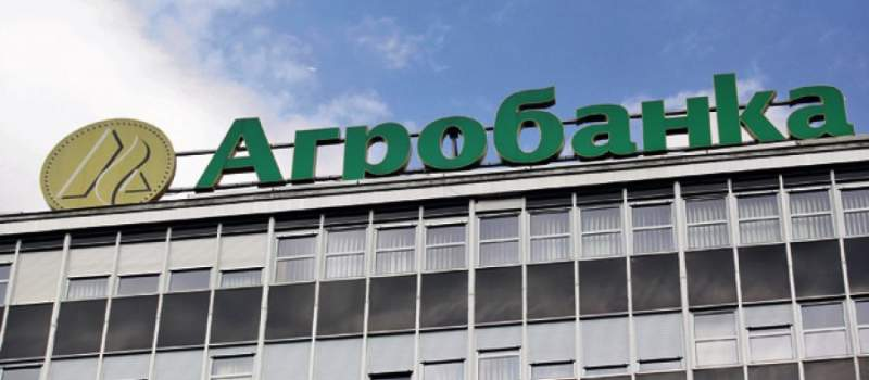 """""""Agrobanka propala posle uvođenja prinudne uprave"""""""