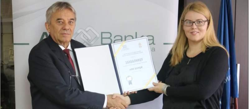 Beogradska poslovna škola dodelila AIK Banci zahvalnicu