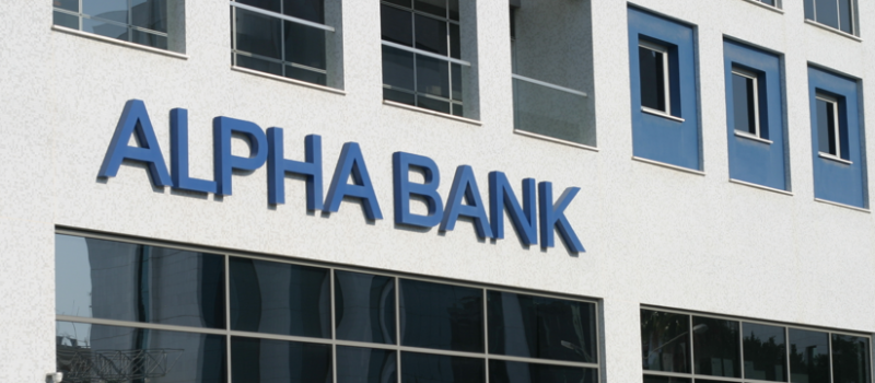 MK Group kupila Alfa bank Srbija a.d.