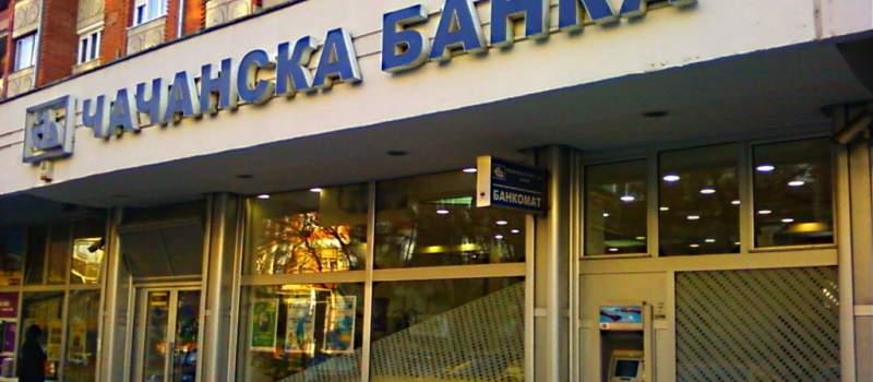 Srpske banke interesantne samo Arapima i Turcima