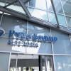 Hipo banka pravi listu kupaca za filijale na Balkanu