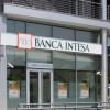 Banka Intesa: Kredit za gazdinstva