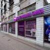 Podizanje evra na bankomatima Komercijalne banke