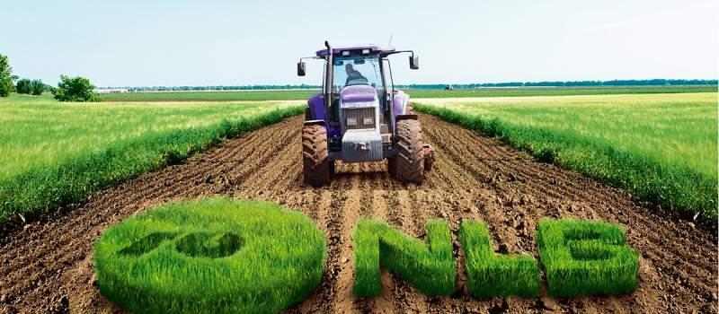 NLB Banka je objavila početak osmog konkursa NLB Organic
