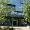 OTP kupila Vojvođansku banku