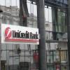 UniCredit pravnim licima ponudila E-Commerce
