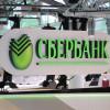 Sberbank je šesti najvredniji bankarski brend u Evropi