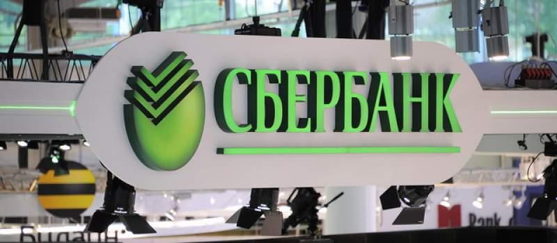 Sberbank počela godinu s porastom depozita od 46 odsto