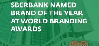 "Sberbanka dobila priznanje ""World branding awards"""