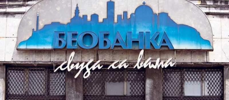 Zgrada nekadašnje Beobanke dobila novog vlasnika