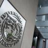 MMF traži konkretne akcije za ubrzanje privrednog rasta