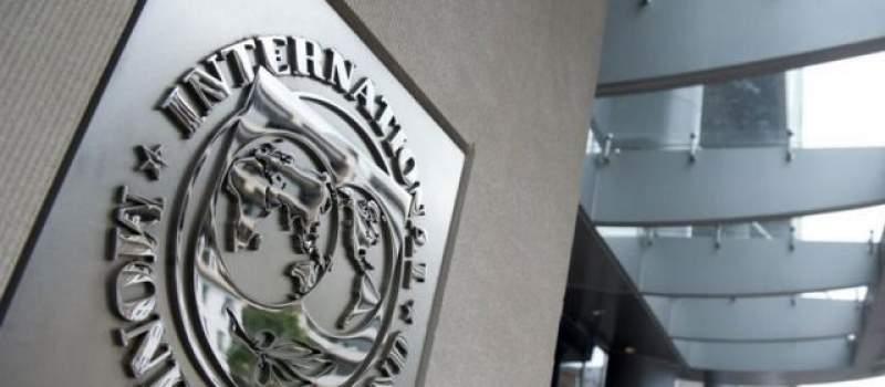 Evo na šta se Srbija obavezala MMF-u