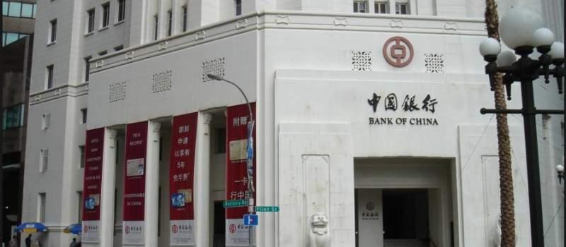 Bank of China od 20. januara u Beogradu