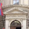 Tabaković: Građani da ne brinu, kurs stabilan