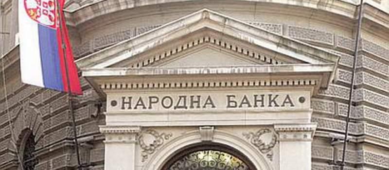 NBS zadržala referentnu kamatu na nivou 4,25 odsto