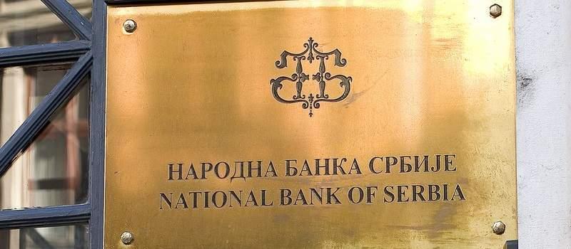 NBS smanjila referentnu kamatnu stopu na 3,75 odsto