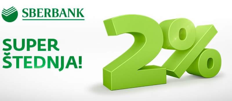 """Sberbank """"Super štednja"""" - jedina štednja sa 2% kamate!"""