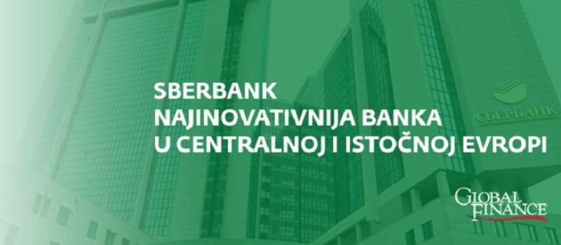 Sberbank najinovativnija banka u srednjoj i istočnoj Evropi