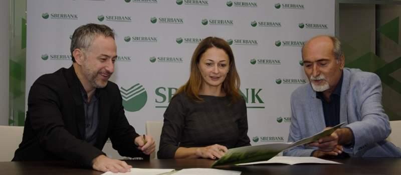 Sberbank Srbija sponzor  66. NIN – ove nagrade