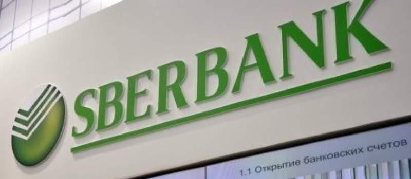 Sberbank Europe grupa  u 2018. ostvarila rekordne rezultate do sada
