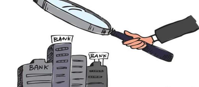 NBS: Banke da klijentima šalju čitljiva obaveštenja