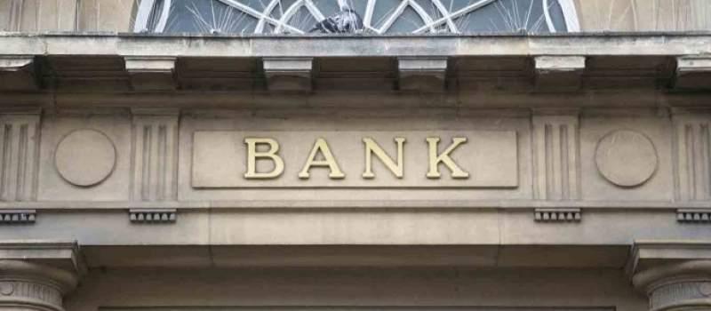 Banke smanjuju broj zaposlenih