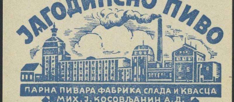 Jagodinsko pivo se od sada toči u Valjevu