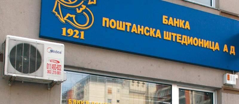 Poštanska nudi niže troškove dinarskog tekućeg računa