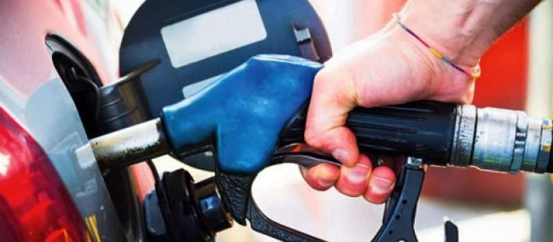 Ogromne razlike u ceni - evo gde je gorivo najjeftinije