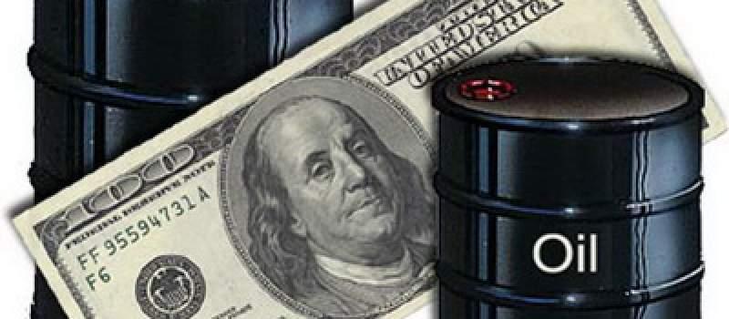 Nada u dogovor naftaša, cene nafte u padu