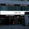 HSBC zbog pranja novca plaća 1,92 mlrd. dolara