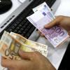 NBS ograničila raspon kursa evra u menjačnicama