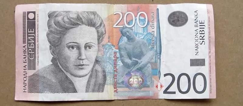 Od iduće godine za sat rada će se plaćati najmanje 201 dinar