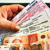 Plaćanje računa na bankomatima