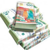 Dinar danas bez promena, kurs 122,6305