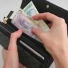 Zakon o platnim uslugama sniziće cenu usluga