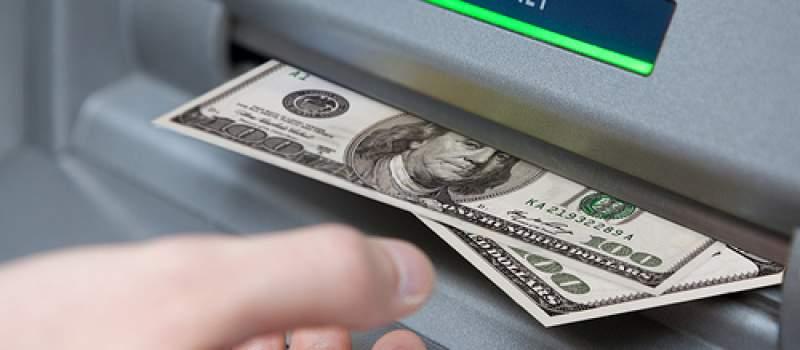 Fed zadržao kamatnu stopu na rekordnom minimumu