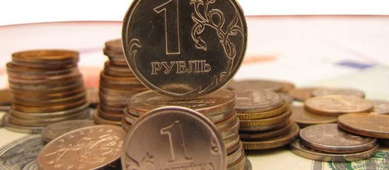 Rusija dobija sopstvenu valutu - kriptorublju