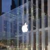 Apple traži probni centar za svoje autonomno vozilo