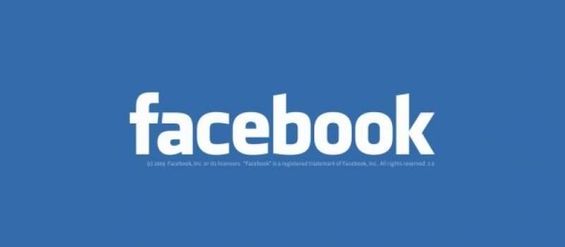 Noviteti na Fejsbuku: Čemu služe i kako da se snađete sa njima