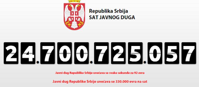 Sat javnog duga - 92 EUR u sekundi