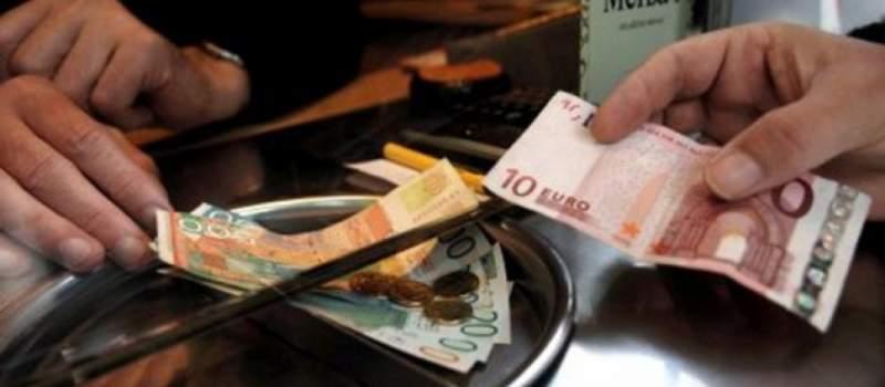 Dinar neznatno jači, kurs 120,0227