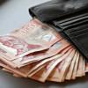 Minimalna cena rada u Srbiji biće povećana na 143 RSD