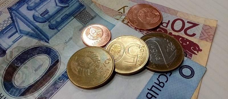Beloruska rublja stiže u domaće menjačnice
