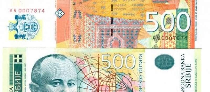 Akcionari Goša Montaže odobrili dividendu od 500 dinara po akciji