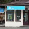 RBV više ne postoji, štediše su sad u Poštanskoj