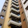 U Crnoj Gori prodaja stanova bez kamate
