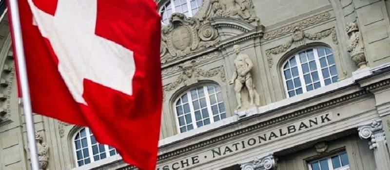 UAE i Švajcarska više neće biti poreske oaze?
